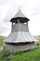 , Strugureni<br /><a href='http://foto.cimec.ro/RAN/i1/86839C1C2A704C17A29D026F0A5D450A.jpg' target=_blank>Display the same picture in a new window</a>. Author: Țetcu Mircea Rareș. Source: Wikipedia, Strugureni<br /><a href='http://foto.cimec.ro/RAN/i1/41054A4F960E405EA4E8B776B650D5DB.jpg' target=_blank>Display the same picture in a new window</a>. Author: Țetcu Mircea Rareș. Source: Wikipedia