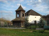 , Şirioara<br /><a href='http://foto.cimec.ro/RAN/i1/38BB1F9F3437442D976C845B625C1308.jpg' target=_blank>Priveşte aceeaşi imagine într-o fereastră nouă</a>. Autor: Țetcu Mircea Rareș. Sursa: ro.wikipedia.org, Şirioara<br /><a href='http://foto.cimec.ro/RAN/i1/6F3DF20BECE74C4586FB6A91ED7AAA9C.jpg' target=_blank>Priveşte aceeaşi imagine într-o fereastră nouă</a>. Autor: Țetcu Mircea Rareș. Sursa: ro.wikipedia.org, Şirioara<br /><a href='http://foto.cimec.ro/RAN/i1/7554C56539F641DA8EDC29A270F26895.jpg' target=_blank>Priveşte aceeaşi imagine într-o fereastră nouă</a>. Autor: Țetcu Mircea Rareș. Sursa: ro.wikipedia.org