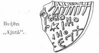 Cronica Cercetărilor Arheologice din România, Campania 2001. Raportul nr. 65.1, Chitila, La fermă (Fermă).<br /> Sectorul analogi.<br /><a href='http://foto.cimec.ro/cronica/2001/065-bis/analogi/chitila-daco-romana3.jpg' target=_blank>Priveşte aceeaşi imagine într-o fereastră nouă</a>