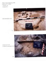 Chronicle of the Archaeological Excavations in Romania, 2004 Campaign. Report no. 244, Vlădeni, Popina Blagodeasca<br /><a href='http://foto.cimec.ro/cronica/2004/244/rsz-6.jpg' target=_blank>Display the same picture in a new window</a>