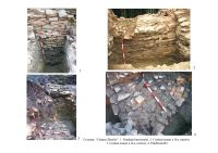 Chronicle of the Archaeological Excavations in Romania, 2006 Campaign. Report no. 69, Covasna, Curmătura (In Cier)<br /><a href='http://foto.cimec.ro/cronica/2006/069/rsz-2.jpg' target=_blank>Display the same picture in a new window</a>