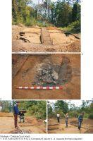 Chronicle of the Archaeological Excavations in Romania, 2007 Campaign. Report no. 153, Săvârşin, Dealul Cetăţuia (Dealul de Zahăr, Czukorhegy)<br /><a href='http://foto.cimec.ro/cronica/2007/153-SAVARSIN-AR-Cetatuie-2/savarsin-ar-07-foto.jpg' target=_blank>Display the same picture in a new window</a>