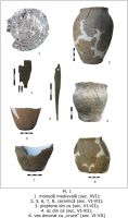 Chronicle of the Archaeological Excavations in Romania, 2009 Campaign. Report no. 103, Câmpina<br /><a href='http://foto.cimec.ro/cronica/2009/preventive/103/BELCIUG-PH-Autostrada.jpg' target=_blank>Display the same picture in a new window</a>