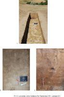 Cronica Cercetărilor Arheologice din România, Campania 2009. Raportul nr. 39, Luncaviţa, Cetăţuia<br /><a href='http://foto.cimec.ro/cronica/2009/sistematice/039/Pl-X.jpg' target=_blank>Priveşte aceeaşi imagine într-o fereastră nouă</a>
