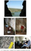Chronicle of the Archaeological Excavations in Romania, 2010 Campaign. Report no. 13, Cheia, Vatra satului.<br /> Sector ILUSTRATIE-CHEIA-2017.<br /><a href='http://foto.cimec.ro/cronica/2010/013/63018-Cheia-Ct-5.JPG' target=_blank>Display the same picture in a new window</a>