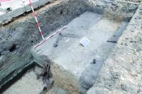 Chronicle of the Archaeological Excavations in Romania, 2014 Campaign. Report no. 149, Timişoara, Centrul istoric<br /><a href='http://foto.cimec.ro/cronica/2014/149-Timisoara/12-TM-blaga.JPG' target=_blank>Display the same picture in a new window</a>